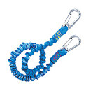 Wichard Safety Lanyards