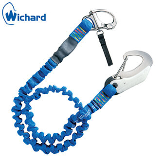 Wichard Safety Lanyard - Quick Snap Shackle - Double Action Safety Hook - Elastic Webbing